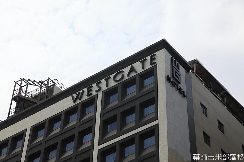 Westgate_Hotel_354