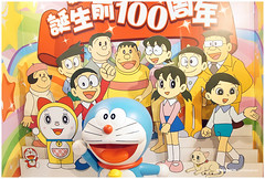 DORAEMON 4 (amonstyle) Tags: look japan taiwan doraemon amon a