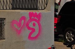 Pac Man (Triborough) Tags: ny nyc newyork newyorkcity kingscounty brooklyn williamsburg