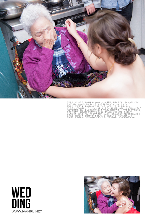 29359974080 c35df9f379 o - [台中婚攝] 婚禮攝影@鼎尚 柏鴻 & 采吟