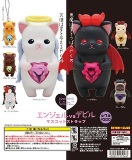 愛貓系列第3彈—天使與惡魔吉祥物吊飾新登場!