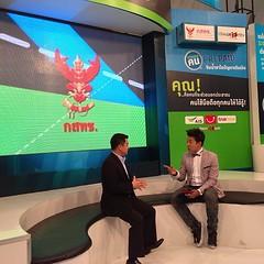 @nuishow และ พี่มาร์ช พันเอก ดร. เศรษฐพงษ์ จาก กสทช มาตอบคำถามเรื่องระบบ Prepaid เมืองไทย ที่ #beartai Studio