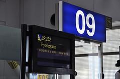 DSC_0611 (yackshack) Tags: travel airport nikon asia asien north korea explore pyongyang corea dprk coreadelnorte beijingairport nordkorea airkoryo d5000 coredunord coreadelnord   pjngjang dvrk