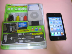 iPod Av cable