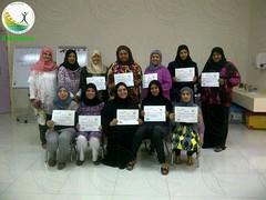 -   -     (bahrainwa) Tags:  2012