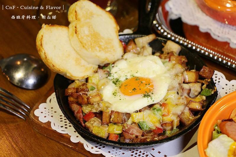CnF西班牙、早午餐 & 風味料理57