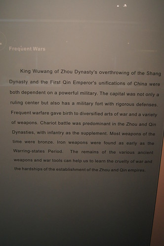 Xi'an City Historical Museum, Shaanxi Province, China
