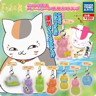 貓咪老師幸運石吊飾介紹~!