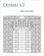 Ohmu v2 Full Crease Pattern (shuki.kato) Tags: anime paper insect king manga miyazaki fold complex kato shuki nasicaa