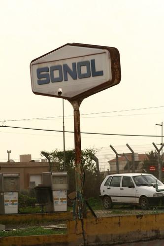 Sonol - Gas station