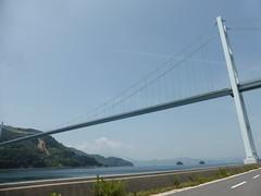 Under the 3rd bridge (Stop carbon pollution) Tags: japan  honshuu  hiroshimaken   tobishimakaidou bridge