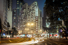 Night lights, Hong Kong (HutchSLR) Tags: hutchslr hongkong nightphotography longexposure city canon china chinese cityscape canon5dmarkiii exposure traffic urban