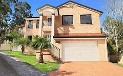 33 Hennessy Lane, Figtree NSW