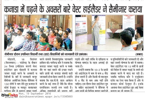 The leading newspaper of Punjab- Danik Savera covered the success of seminar held by West Highlander to guide students on Study in Canada