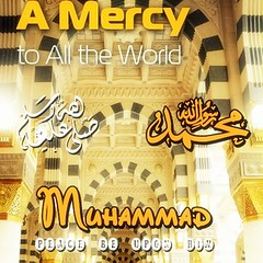 a mercy to the world ~ (Islamic knowledge) Tags: world wallpaper him photo peace image muslim prayer pray praying pic arabic human download muslims ~  mercy allah upon muhammad quran  remainder   ameen           acount