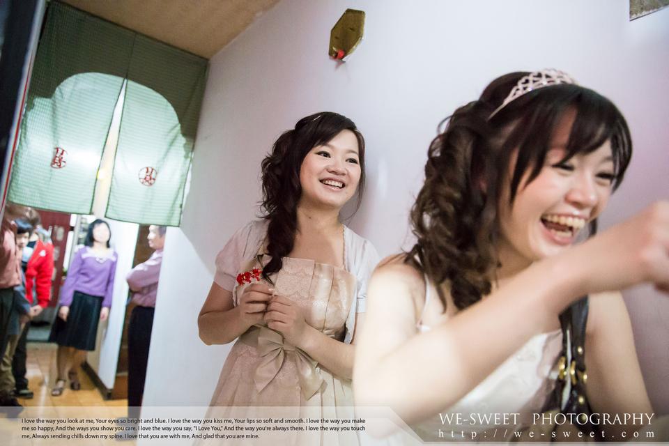 台北桃園婚禮記錄-054.jpg