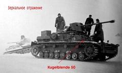 5 cm PaK 38 auf Brckenleger IVc (Krueger Waffen) Tags: war tank wwii armor ww2 armour armored waffenss tanks panzer pak spg secondworldwar afv worldwartwo antitank armoredvehicle armoured armoredcar wehrmacht pzkpfw tankhunter tankdestroyer panzerjager selfpropelledgun panzerjger jagdpanzer brckenleger secondworldwartanks worldwartwotanks tanksofthesecondworldwar