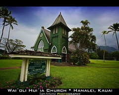 I will dwell in the house of the LORD forever - Wai' Oli Hui'ia Church, Kauai (Sam Antonio Photography) Tags: old trees windows plants usa mountains building green heritage church nature glass grass horizontal clouds facade garden palms island temple photography hawaii town worship sam unitedstates pacific faith religion pray jesus lawn chapel arches nopeople landmark lord palm steeple christian stained belfry exotic palmtree kauai tropical mission bible christianity lush antonio bushes tropics hanalei praise jesuschrist princeville holybible pacificislands bibleverse biblicaltheme colorimage psalm23 waioli huiia waiolihuiiachurch hawaiiislands canoneos5dmarkii nationalhistoricalregister waiolimission samantonio samantoniophotography waiolihuiia