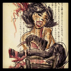 cabaret japons (rhonal) Tags: art watercolor square arte drawing squareformat sutro draw acuarela cabaret dibujo tinta boligrafo librodeartista iphoneography instagramapp uploaded:by=instagram librojapones libroreciclado