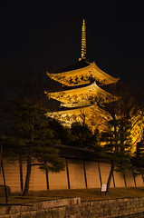 The Pagota of To-Ji, Kyoto /  (Kaoru Honda) Tags: city winter sunset japan night landscape temple japanese evening nikon kyoto        japon  toji    pagota     d7000