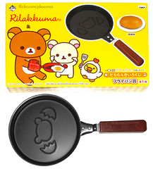 Rilakkuma Egg Series Pancake Pan (pkoceres) Tags: bear chicken kitchen japan egg pan pancake 2012  lawson rilakkuma sanx hotcake  relaxbear           korilakkuma kiiroitori    boughtatyahoojapanauctions  rilakkumaegg