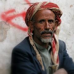 Yemen: portrait dans le vieux Sanaa. (Claude Gourlay) Tags: portrait face portraits asia arabia yemen asie arabian sanaa sana yemeni yaman arabie jemen arabiafelix arabieheureuse iémen claudegourlay