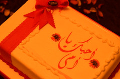 Mother's Day (Alsharef Hashim) Tags: nikon day mothers arabia يا 1434 السعودية العربية المملكة 2013 sauid أمي احبك d7000