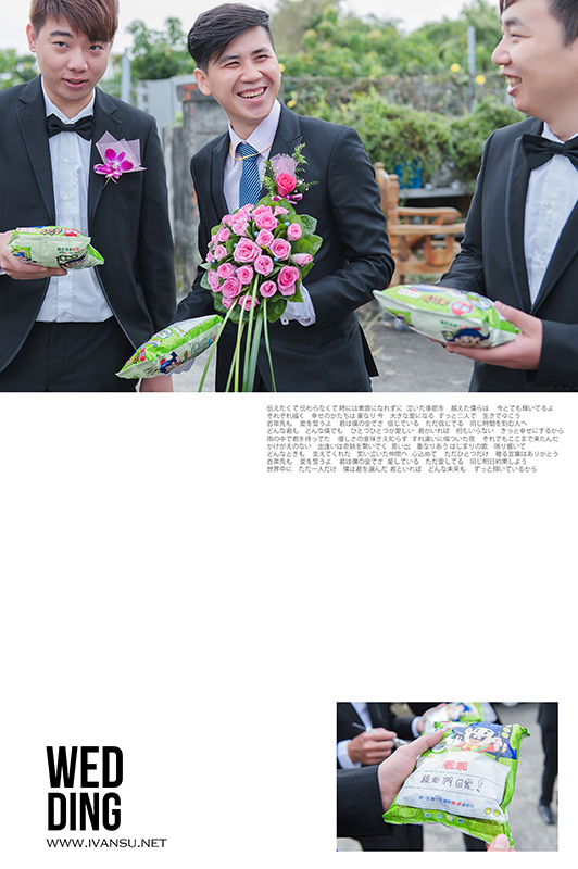 29107740964 6a118e8cee o - [婚攝] 婚禮攝影@自宅 國安 & 錡萱