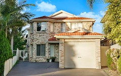 2A Archer Close, Bossley Park NSW