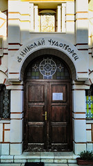 PSX_20160810_225923 (lights2008) Tags: болгарія българия bulgaria