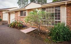 3/5A Binalong Rd, Pendle Hill NSW