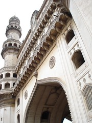 Up close at Charminar, Hyderabad (Anulal's Photos) Tags: charminar pearlcity qutubshah charminarhyderabad hyderabadcharminar indiacharminar mohammadquilqutubshah mohammadquil landmarkofhyderabad fourtower charminarindia indiancharminar charminarandhra charminarandra fourtowershyderabad