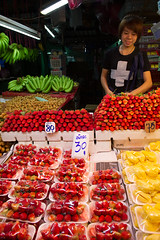 Khlong Toey Market #11 (thai-on) Tags: light people girl fruit thailand strawberry nikon market bangkok banana d3 jackfruit totallythailand