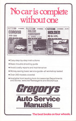 Gregory's Adelaide Street Directory - 31st Edition (1982) (RS 1990) Tags: old book 1982 map retro nostalgia adelaide holden ampol gregorys camira streetdirectory 31stedition