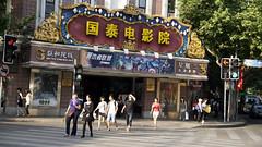 Huaihai Middle Road (Alexander Marc Eckert) Tags: china shanghai jingan prc   middle rd chine huaihai zhong jiangsu  frenchconcession peoplesrepublicofchina puxi xuhui  jiangsuprovince    huaihaizhonglu  jingandistrict     xuhuidistrict  shanghaifrenchconcession volksrepublikchina  huangpuwestbank roadhuaihai hauaihaimiddleroad hauaihai rdhauaihaimiddlelu