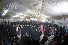 4 -   14-2-13 (45) (  ) Tags: bahrain al islam uae egypt arabic cairo arab saudi kuwait oman 2012 qatar muslem moslem emarat    saudiarabiacountry     unitedarabemiratescountry  alislam              4 4  3