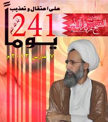 241        (   ) Tags: news iraq country bbc saudi arabia kuwait       qatif          wnews        alawamia   awamiya  awamtv revolution4east selvr05 alhodaonline ahulalbayt jabbar3222