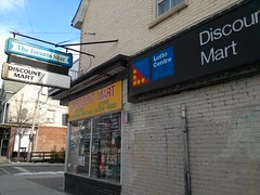 Discount Mart (Sooks416) Tags: old urban toronto ontario classic sign shop logo star store discount lottery storefront signage lotto tdot mart nofilter olg torontostar
