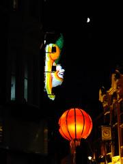 Chinatown (failing_angel) Tags: 181116 london cityofwestminster chinatown lion hsiaochitsai kimiyoyoshikawa