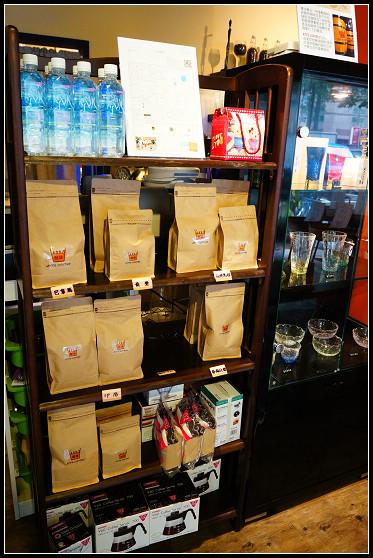 【新北 板橋】有日本師傅坐鎮的 ATTS COFFEE @ ▌Meiko 愛敗家。甜點。旅行~▌ :: 痞客邦