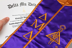 Day 1484 - Day 023 (rhome_music) Tags: life love canon photography eos dallas texas tx fraternity business phimualpha sinfonia plano society dmd dailyphoto dayinthelife honors photojournal year5 northtexas pursuitofhappiness canonphotography 365days apicaday 365more 365alumni deltamudelta t1i sinfonian 2013yip 2013inphotos 365days2013 daysin2013 photosin2013 365daysyear5