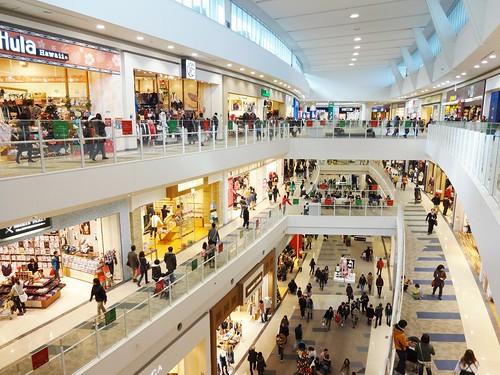 Aeon Mall Musashi Murayama