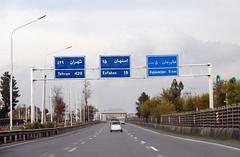Esfahan (Pandolfo) Tags: iran middleeast persia esfahan farsi islamicrepublicofiran pandolfo westernasia جمهوریاسلامیایران jaimepandolfo ایران landofthearyans jomhuriyeeslāmiyeirān