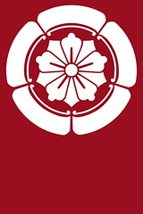 Japanese Kamon (sjrankin) Tags: red wallpaper white japan japanese phone edited background retina kamon whiteonred japanesefamilycrest retinaresolution 18february2013 arimamokkou