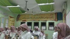 (alshfa_school) Tags: