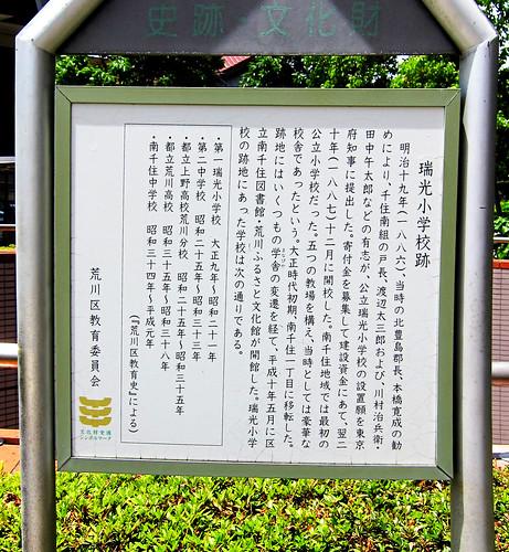 会一太郎の画像 p1_11