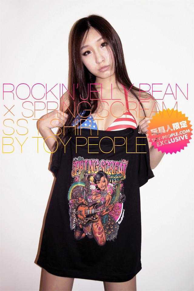 【Rockin'Jelly Bean × 春天吶喊 】玩具人特別企畫商品即將公開!
