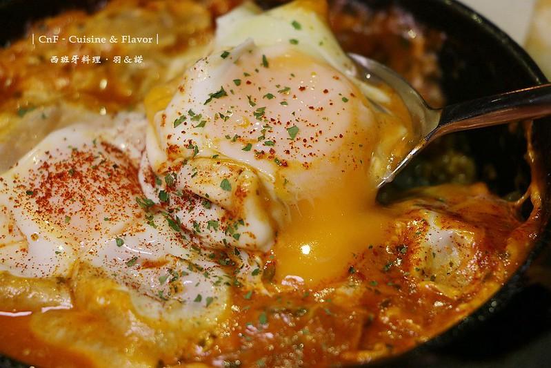 CnF西班牙、早午餐 & 風味料理24