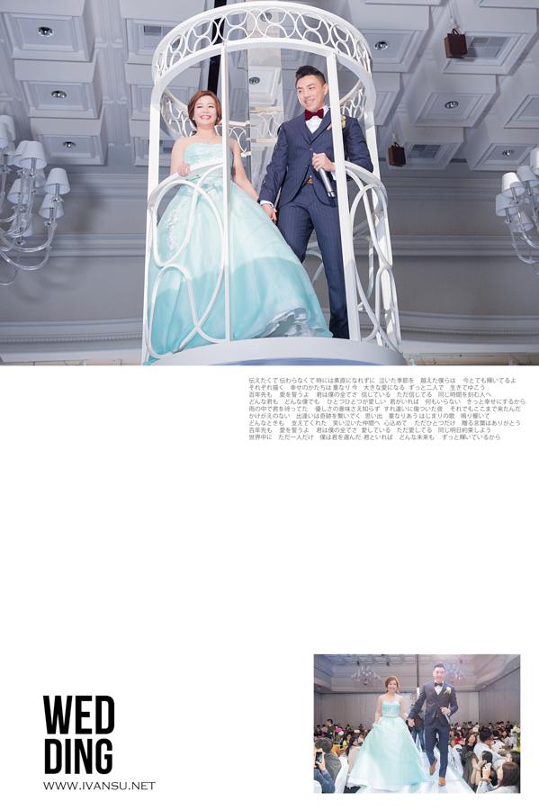 29359578940 79a7f00e47 o - [台中婚攝] 婚禮攝影@林酒店 汶珊 & 信宇