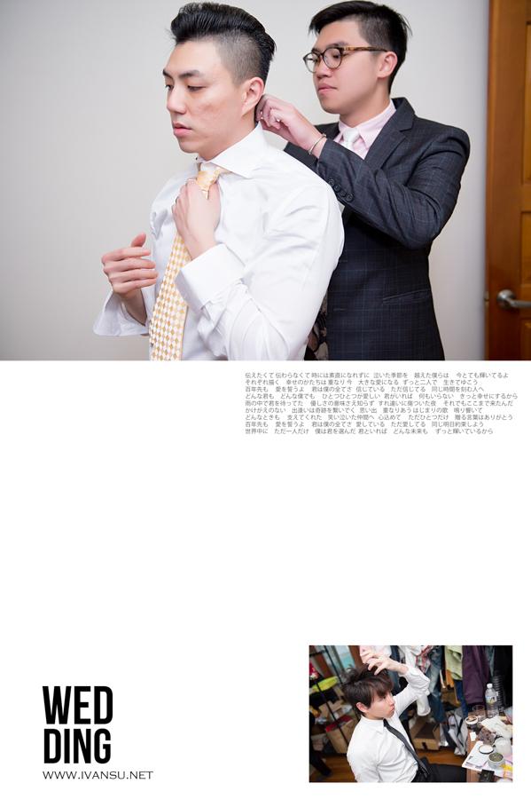 29539210302 44ff55cd6e o - [台中婚攝] 婚禮攝影@林酒店 汶珊 & 信宇